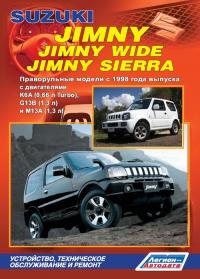 Книга Suzuki Jimny / Jimny