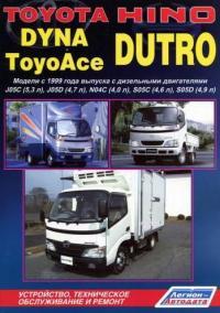 Скачать руководство Toyota