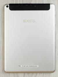 руководство пользователя exeq
