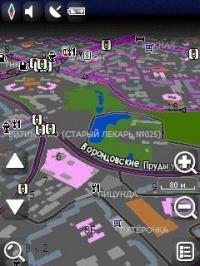 Навигатор для леса: навигатор коми ...