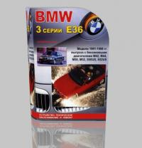 bmw e36 bmw 3 серии e36 bmw со всего мира 27 мар ...