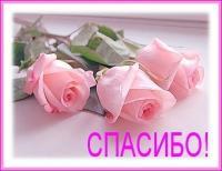 Мой Мир@Mail.Ru: Сообщество: ОЧАРОВАНИЕ ...