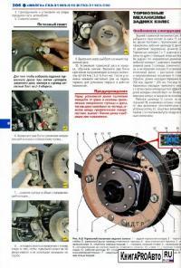 руководство по ремонту 402 двигатель