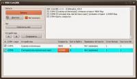 Так получилось, что у нашего клиента появилась необходимость работы одновременно в двух базах 1С на одном компьютере. Затруднение вызвало то, что к обеим базам должен быть подключен #сканер штрих-кода. А это возможно только для устройств, с клавиатурным интерфейсом (большинство современных сканеров именно такие), которые подключаются по USB.</p> <p>Существующий сканер был с RS-интерфесом. Работать с двумя базами одновременно он не может принципиально: когда один экземпляр программы занимает порт, второй уже не может получить доступ к сканеру.</p> <p>Очевидным решением была покупка нового аппарата.</p> <p>Однако существовал и другой вариант, который я и предложил реализовать — написать программу.</p> <p>http://bit.ly/1u73fEP