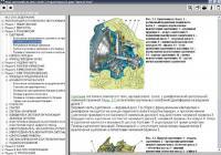 мультимедийное руководство по ремонту ваз 21093i