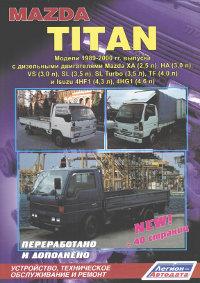Mazda TITAN 1989-2000 гг.