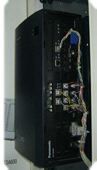 АТС Panasonic KX-TDA30
