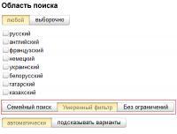 сохранение настроек yandex браузера