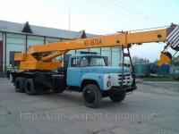 Дрогобыч КС-3575А, КС-4574