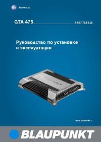 BLAUPUNKT GTA 475