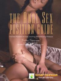 Название: The Anal Sex
