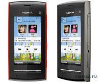 Nokia 5250 ( Нокиа 5250 )