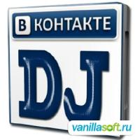 Подробнее о Vkontakte DJ 3.9
