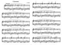 фредерик шопен симфония 5 нежность ноты для фортепиано