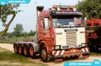 scania r420 руководство по ремонту
