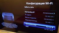 Apple-tv-plex-3