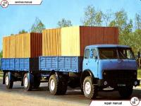 МАЗ 5334 - отзывы владельцев
