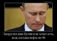 СЕРЬЕЗНЕЙ, ЧЕМ КАЗАЛОСЬ: ЧЕМ ГРОЗЯТ НОВЫЕ САНКЦИИ</p> <p>США и ЕС дают понять, что готовы идти на жертвы в попытке изменить внешнюю политику России.</p> <p>Как только американцы объявили, что режим санкций распространяется на ЛУКОЙЛ и «Сургутнефтегаз», стало понятно, что удар наносится не только по «кошелькам Путина», как считалось поначалу. Руководство ЛУКОЙЛа, например, неустанно демонстрирует преданность Кремлю на словах, но на деле посылает куда подальше любые предложения участвовать в политизированных проектах, если проекты эти имеют внутреннюю норму доходности ниже 16%. Это не «Роснефть», в «интересах страны» заложившая китайцам еще не добытую нефть на годы вперед, и не «Газпром», расходующий миллиарды на заведомо не окупаемые мегапроекты, чтобы ублажить государственную манию величия.</p> <p>Решением включить не связанные напрямую с политикой и властью компании в санкционный список руководство США недвусмысленно показало, что неприкасаемых в России нет.</p> <p>Помимо личных друзей Путина, от ограничений может пострадать любой из крупных бизнесменов. Посыл понятен: забудьте о деловых связях и доступе к западным финансовым источникам, пока вы будете мириться с таким политическим руководством. Расчет идет на нарастание недовольства со стороны крупного бизнеса, на то, что он сможет остановить силовиков, разжигающих вражду к ближним и дальним соседям России.</p> <p>Оставим в стороне домыслы по поводу того, что американцы, дескать, интригуют против России, для того чтобы вытеснить российский газ с европейского рынка своим сланцевым газом. Никакого экспорта газа из США не стоит ожидать в значимых объемах еще лет пять или дольше – и пойдет этот газ в основном не в Европу, а в Азию. Мнимые экономические мотивы санкций явно ни при чем, тем более что от санкций страдают и западные компании, мечтающие вложить деньги, опыт и технологии в российскую экономику. Запад идет на сознательные жертвы в попытке содействовать изменению российской внешней политики.</p> <p>Рассуждения