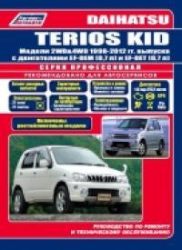 DAIHATSU TERIOS KID 1998-2012