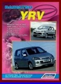 Скачать DAIHATSU YRV 2000-2006