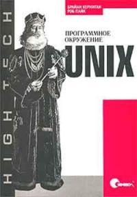 настройка apache linux