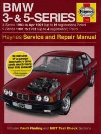 BMW 5 1987-1995. Руководство