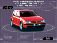 "Скачать ""Volkswagen Golf 4"