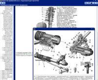 инструкция по эксплуатации ваз 2115