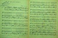Пример песни для начального