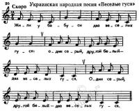 ноти для скрипки 5 класс