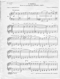 игорь крутой ноты для фортепиано