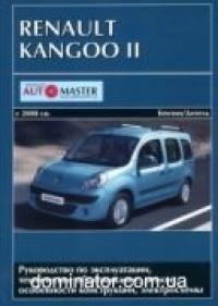Renault Kangoo с 2008 рем Автомастер б1,6/д1,5 (тв)