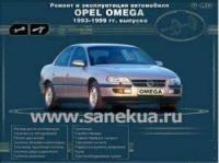 Ремонт и эксплуатация автомобиля OPEL ...