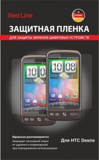 инструкция по эксплуатации мобильного телефона htc