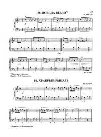 Летняя гроза Вивальди