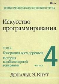 Книга добавлена: 2013-01-15 15:42:05