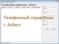 инструкция использованию программой sema