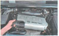 Двигатель - проверка технического ...