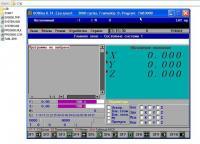 Снимок экрана (скриншот) DOS программы