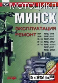 Руководство по ремонту мотоциклов ...