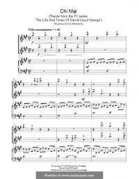 Ноты для скрипки энио