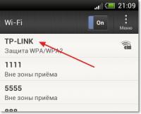 настроить wifi byfly для телефона цена |
