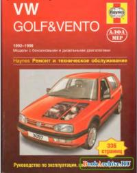 Volkswagen Golf & Vento