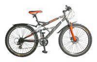 Велосипеды находятся также в разделах ...