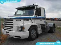 Scania 113 - запчасти