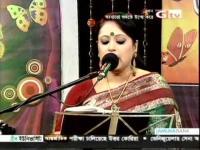 Akti Bangladesh Tumi Jagroto