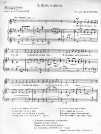 океан ельзи ноты для фортепиано