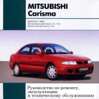 руководство по эксплуатации mitsubishi canter