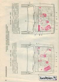 форд мондео 4 руководство по ремонту