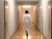 коллективная жалоба на руководство больницы